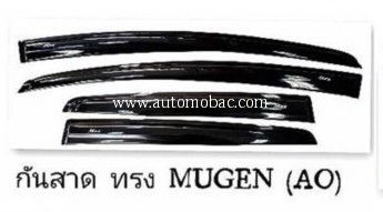 HONDA JAZZ 2014 กันสาด ทรง MUGEN (AO) สีดำ