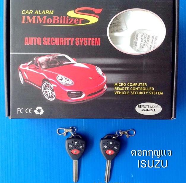 กันขโมย กุญแจรีโมท ISUZU - CAR ALARM - AUTO SECURITY SYSTEM สามารถเปลี่ยนตัวกุญแจได้