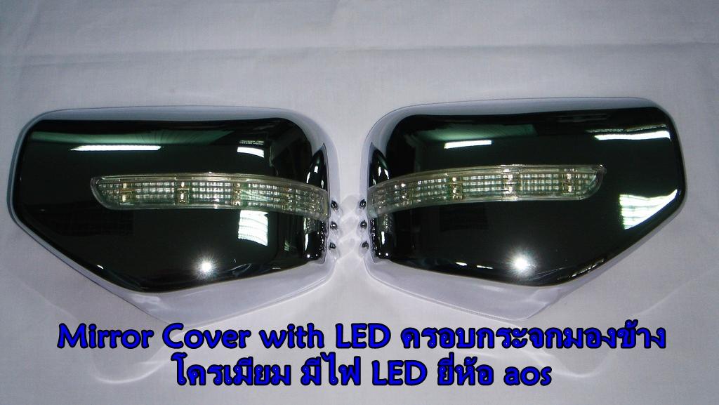 MITSUBISHI TRITON 2006-2012 ครอบกระจกมองข้าง มีไฟ LED โครเมี่ยม aos