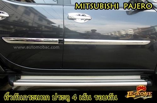 MITSUBISHI PAJERO 11 -14 คิ้วกันกระแทกประตู 4 เส้น รอบคัน งานโครเมี่ยม ยี่ห้อ LEKONE