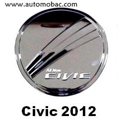 HONDA CIVIC 2012 -ฝาถังน้ำมัน ลายสวยงาม