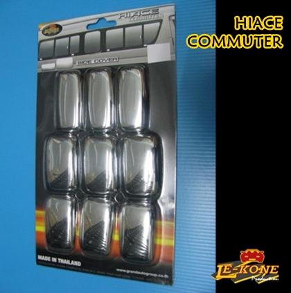 HIACE COMMUTER เม็ดกระดุม Side Cab Cover ยี่ห้อ LEKONE