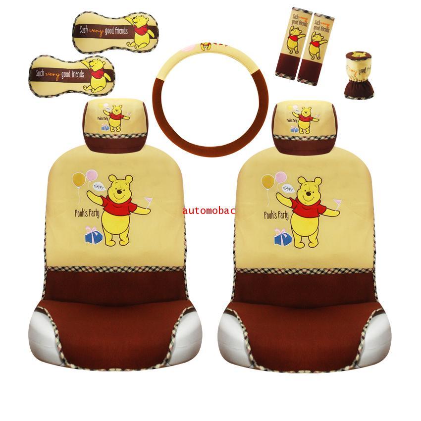 Pooh DS 02 แบบเซ็ท set มี 10 ชิ้น งานลิขสิทธิ์แท้ ถูกต้องตามกฎหมาย