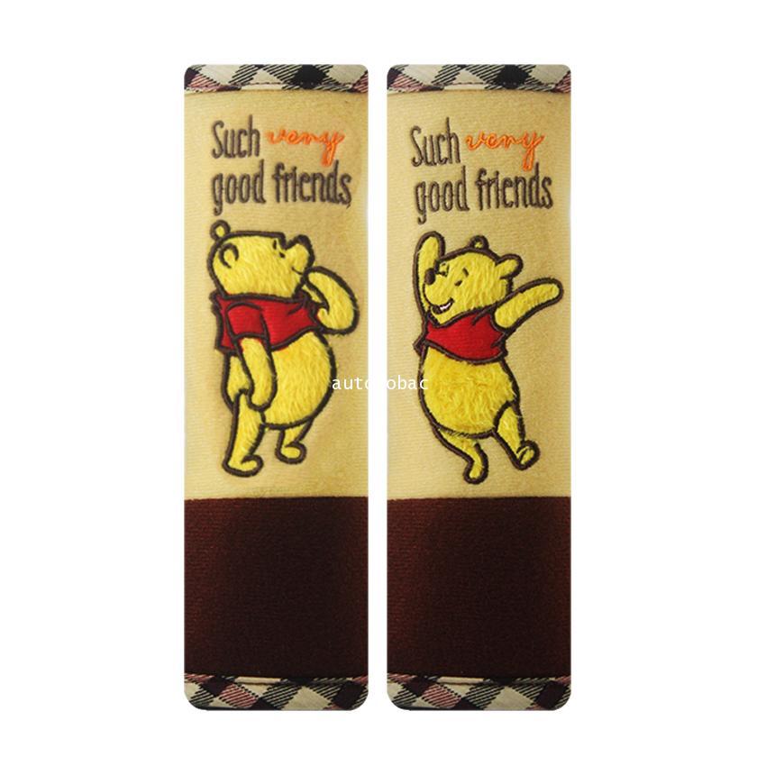 Pooh DS 02 นวมหุ้มเข็มขัดนิรภัย แพ็คคู่ เพื่อลดการเสียดสี ลิขสิทธิ์แท้ ใส่ได้ทุกรุ่น