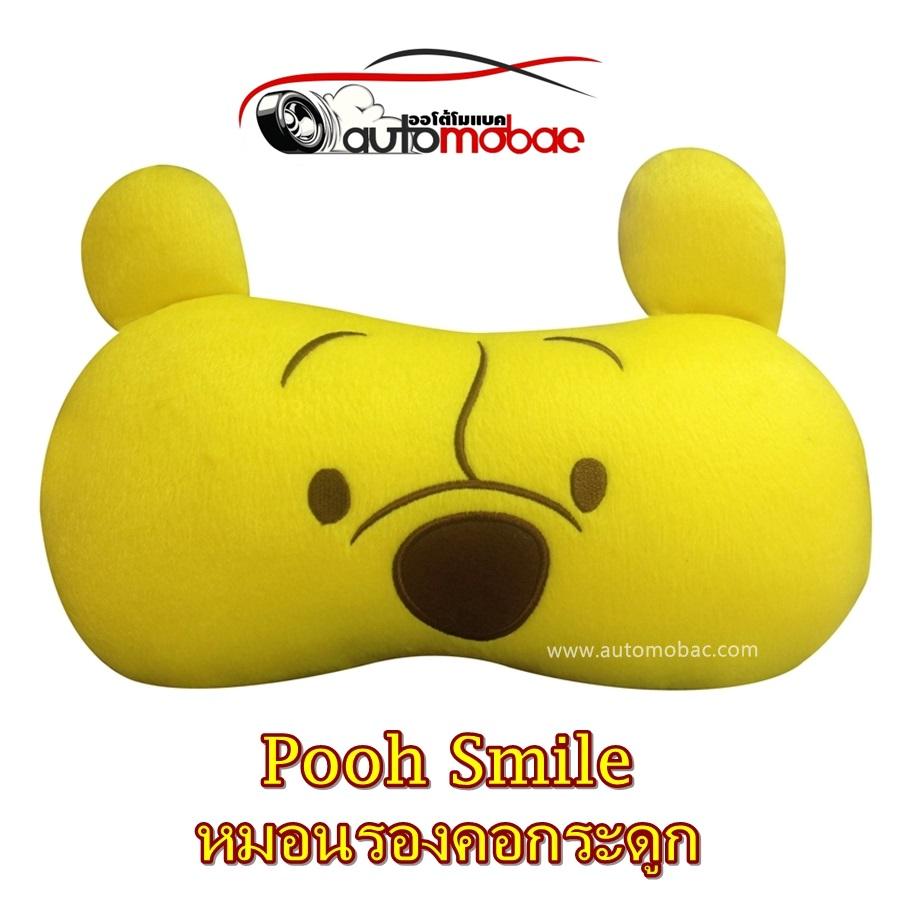 Pooh Smile หมอนรองคอกระดูก  ใช้รองคอเพื่อลดการปวดเมื่อยขณะขับรถ ผลิตจากผ้า Tricot บุฟองน้ำ ตกแต่งด้ว