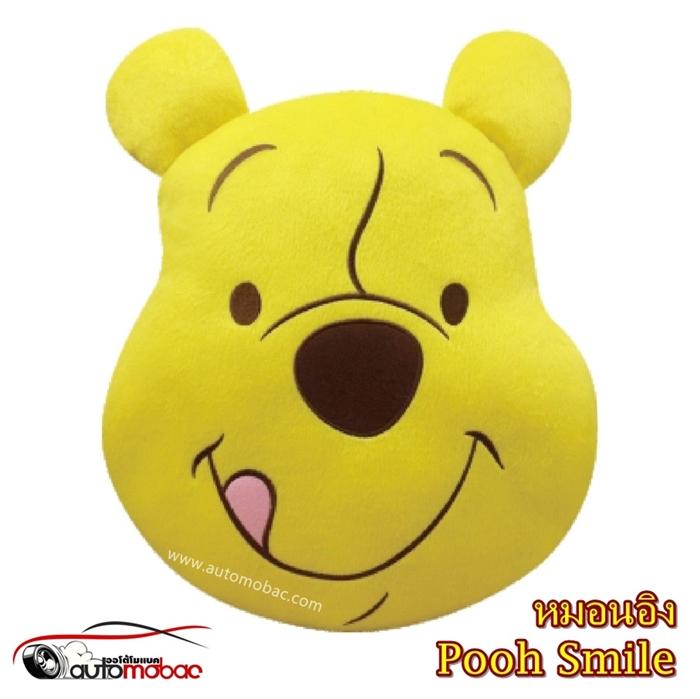 Pooh Smile หมอนอิง ด้านในเป็นใยสังเคราะห์เกรด A  ใช้ได้ทั้งในบ้าน และในรถ ถอดซักได้ งานลิขสิทธิ์แท้