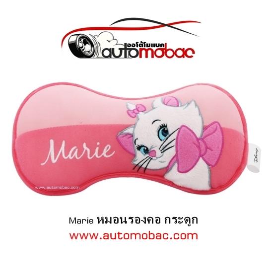 Marie 01 หมอนรองคอกระดูก ใช้รองคอเพื่อลดการปวดเมื่อยขณะขับรถ ด้านในเป็นใยสังเคราะห์เกรด A งานแท้