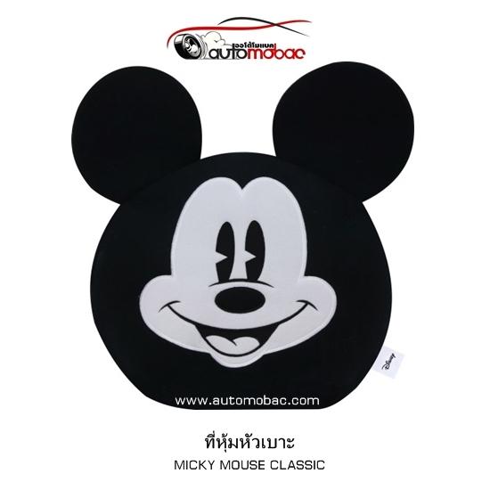 Mickey Mouse Classic ที่หุ้มหัวเบาะ ใช้หุ้มหัวเบาะรถยนต์ ปกป้องหัวเบาะจากความร้อน รอยขีดข่วน แท้