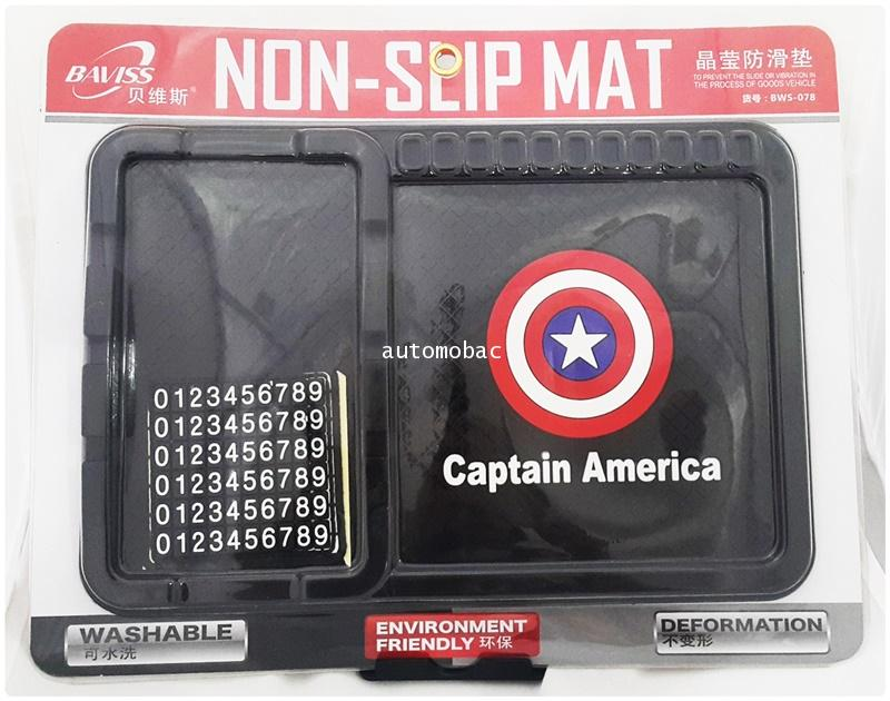 แผ่นยางกันลื่น NON SLIP MAT ลาย Captain America size 18.5x27x1.5 cm. ส่งฟรี ลงทะเบียน ems +20