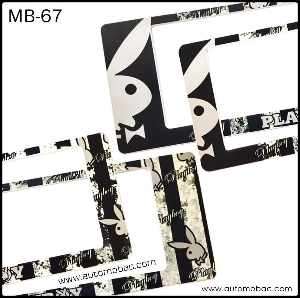กรอบป้ายทะเบียน กันน้ำ MB-67 PLAYBOY GRAY เทาดำ สั้นยาว รุ่น SP7 ระบบล็อค8จุด อะไหล่ครบ