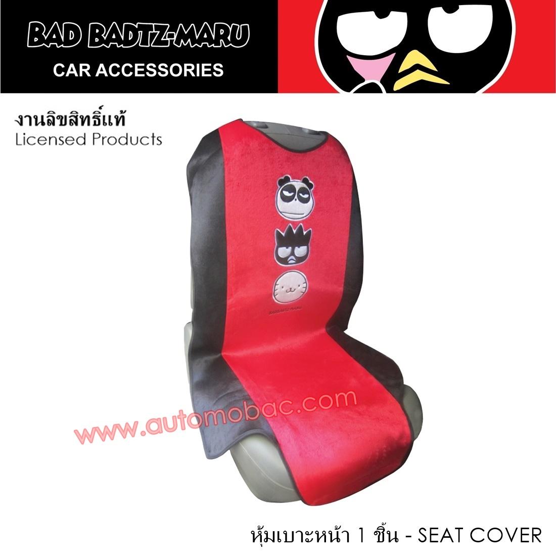 BAD BADTZ-MARU ที่หุ้มเบาะเต็มตัว ปกป้องเบาะรถจากความร้อน รอยขีดข่วน กันเปื้อน กันสิ่งสกปรก