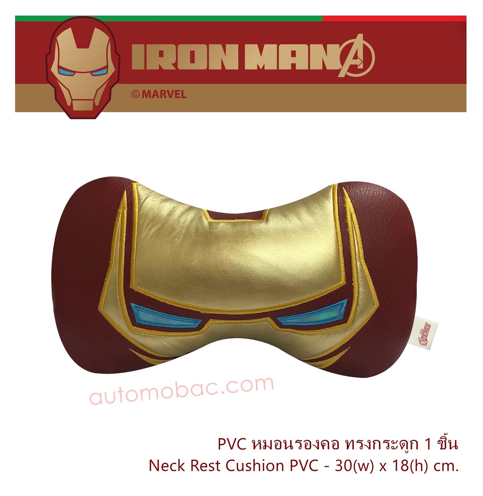 IRON-MAN หมอนรองคอ ทรงกระดูก 1 ชิ้น หนัง PVC ใช้รองคอเพื่อลดการปวดเมื่อยขณะขับรถ ลิขสิทธิ์แท้ สวยงาม