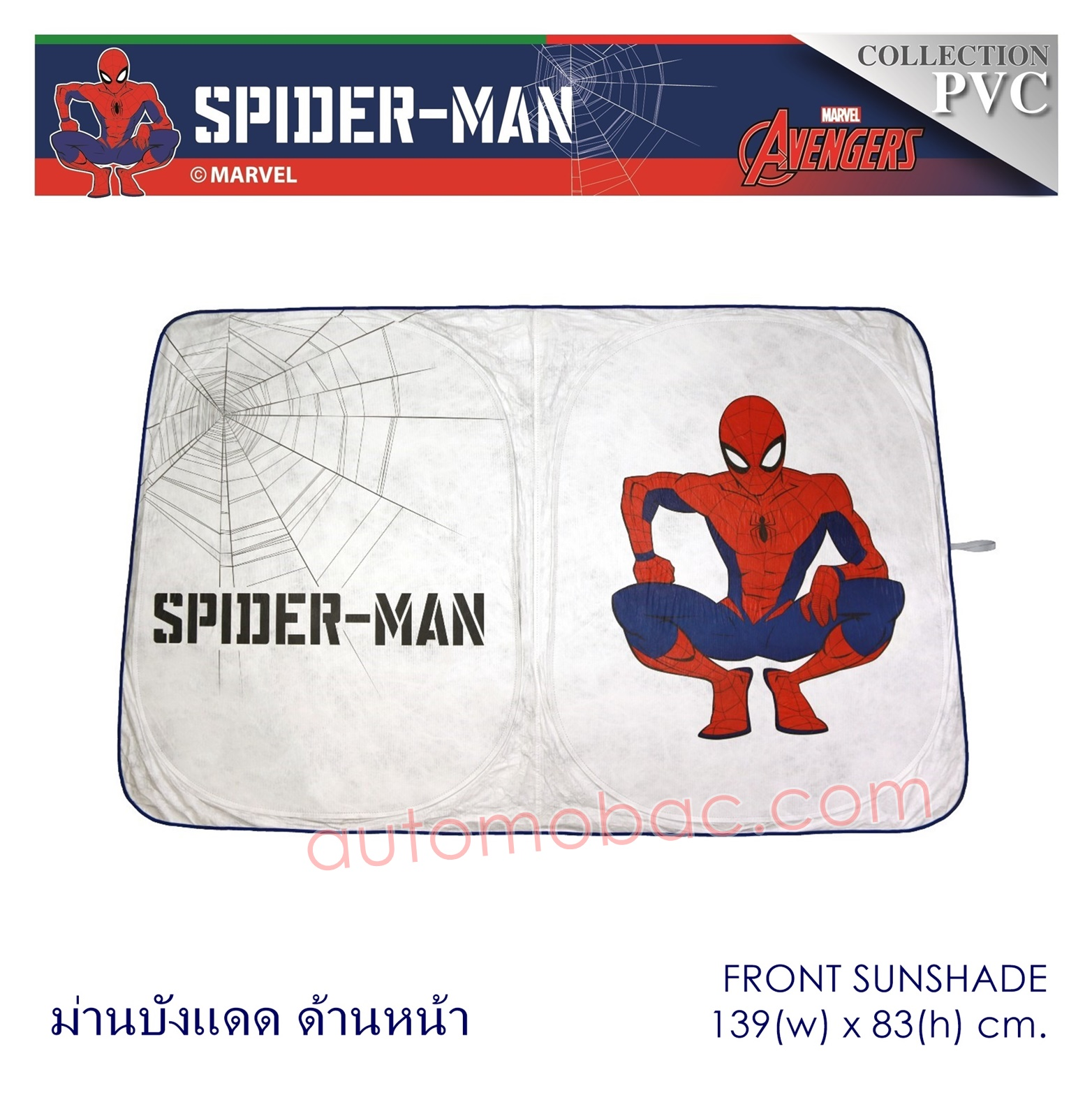 Spider-man ม่านบังแดดด้านหน้า ใช้บังแดดเพื่อปกป้อง UV และความร้อนที่ผ่านเข้ามา ขนาด 83x139 cm.
