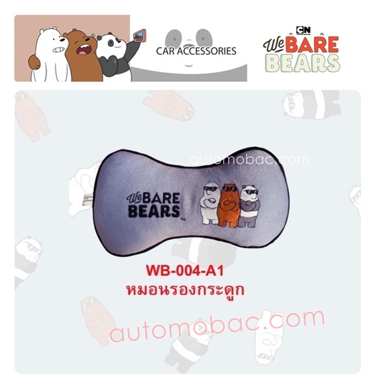 We Bare Bears หมอนรองคอกระดูก 1 ชิ้น ใช้รองคอเพื่อลดการปวดเมื่อยขณะขับรถ เป็นใยสังเคราะห์เกรด A