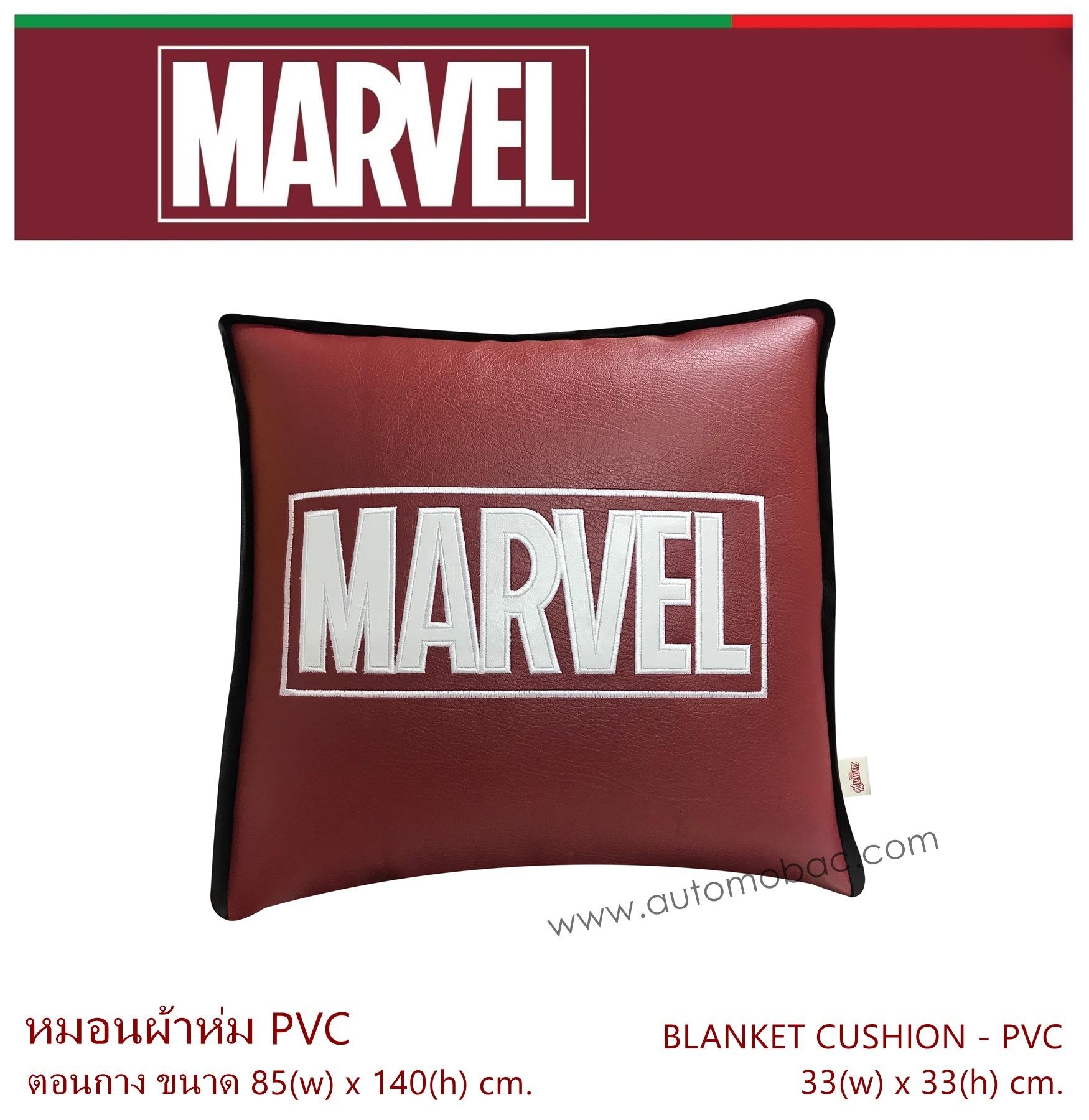 MARVEL หมอนผ้าห่ม 2 in 1 ผลิตจาก PVC เกรด A ขนาดประมาณ 85 x 140 cm. ใช้ได้ทั้งในรถ และในบ้าน