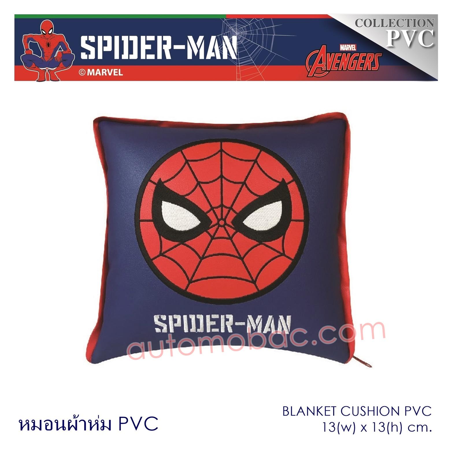 Spider-man หมอนผ้าห่ม 2 in 1 ผลิตจาก PVC เกรด A ขนาดประมาณ 85x140 cm. ใช้ได้ทั้งในรถ และในบ้าน