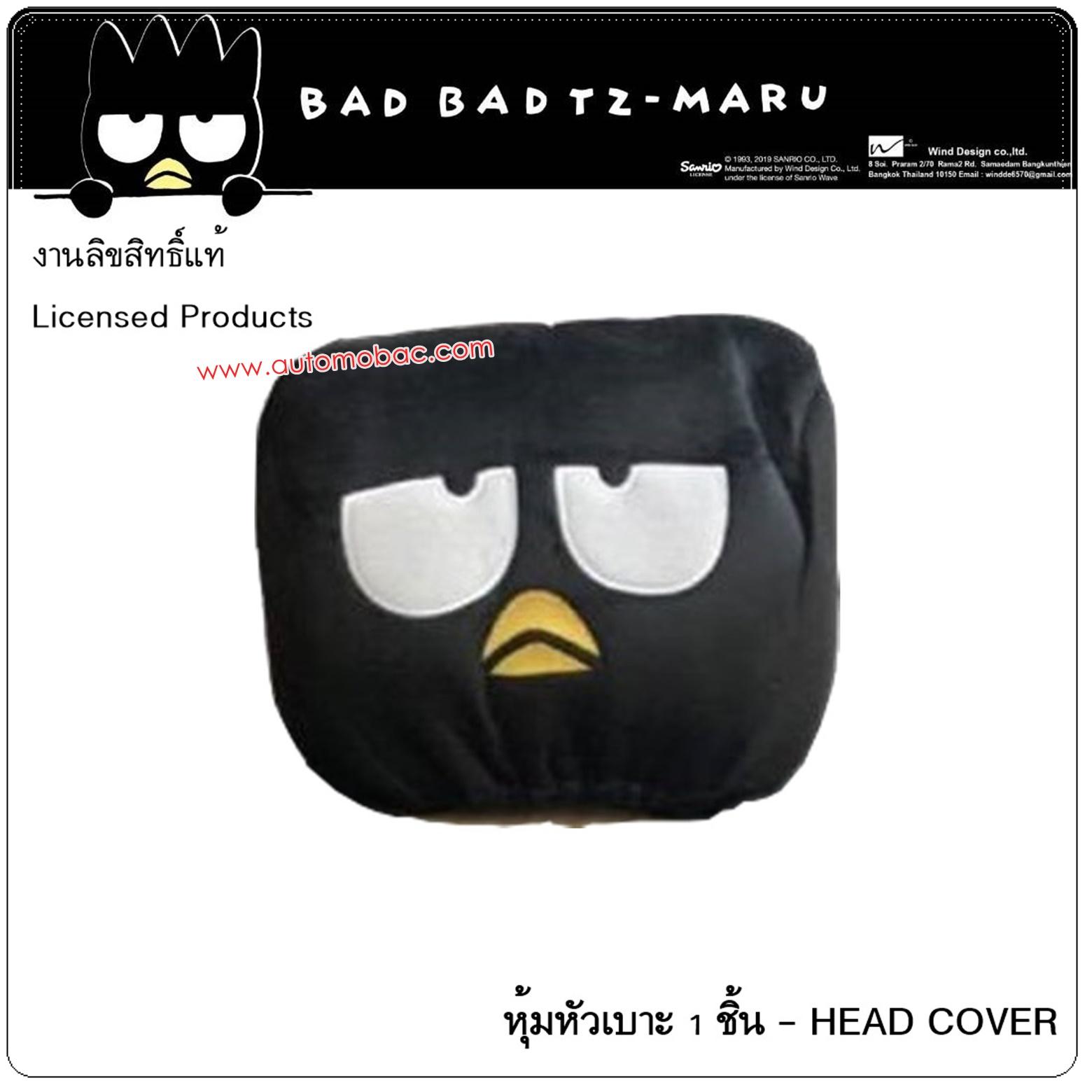 Bad Badtz-Maru BLACK แบดมารุ สีดำ ที่หุ้มหัวเบาะ 1 ชิ้น ลิขสิทธิ์แท้ ป้องกันสิ่งสกปรก สวยงาม