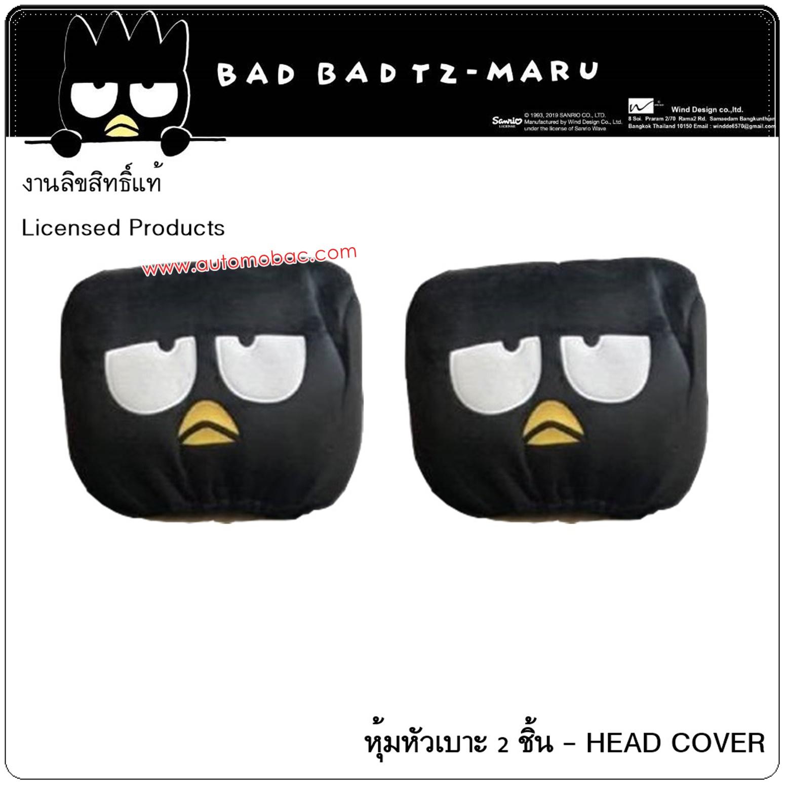 Bad Badtz-Maru BLACK แบดมารุ สีดำ ที่หุ้มหัวเบาะ 2 ชิ้น ลิขสิทธิ์แท้ ป้องกันสิ่งสกปรก สวยงาม