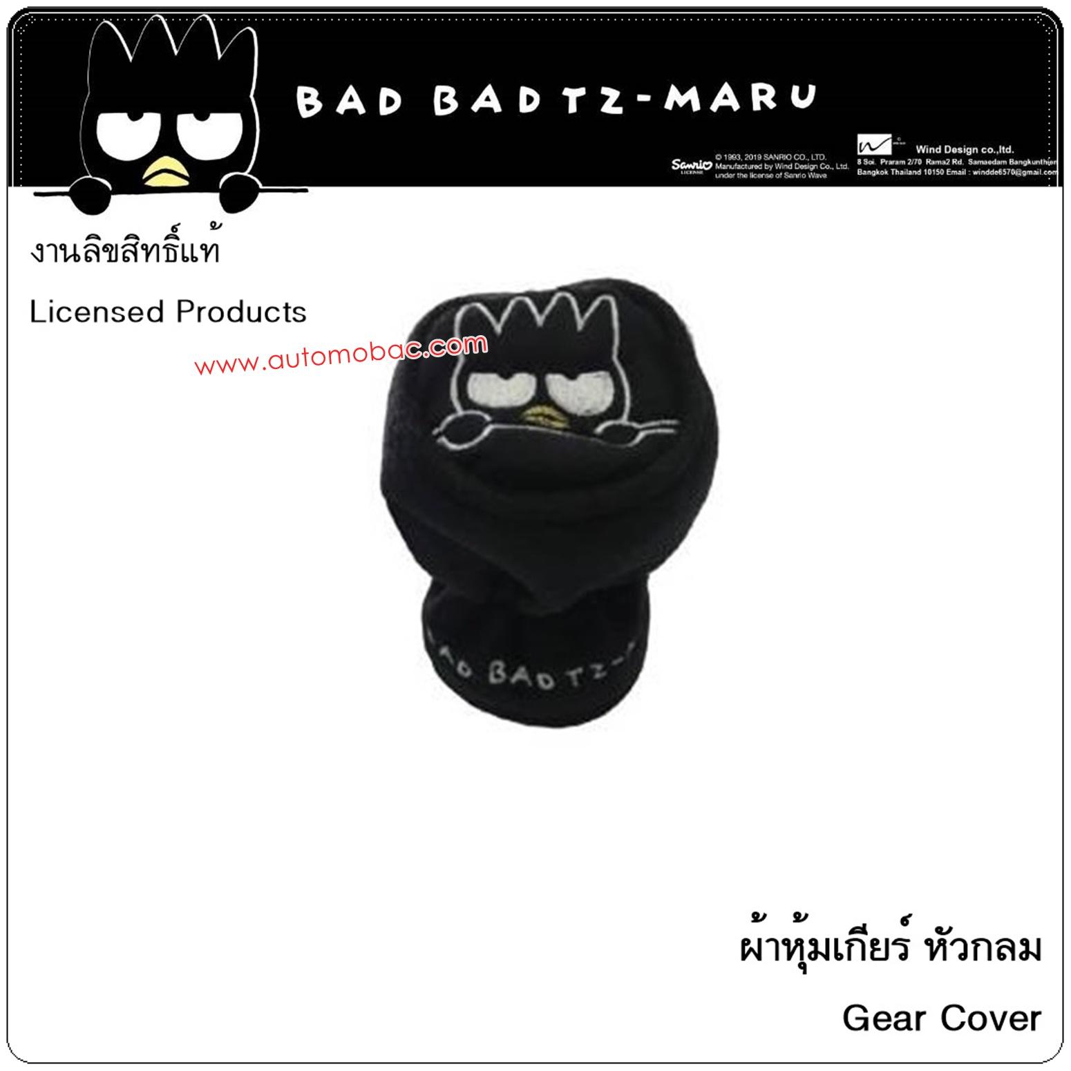Bad Badtz-Maru BLACK แบดมารุ สีดำ ที่หุ้มเกียร์ แบบหัวกลม ลิขสิทธิ์แท้ ตกแต่งเพื่อความสวยงาม ซักได้