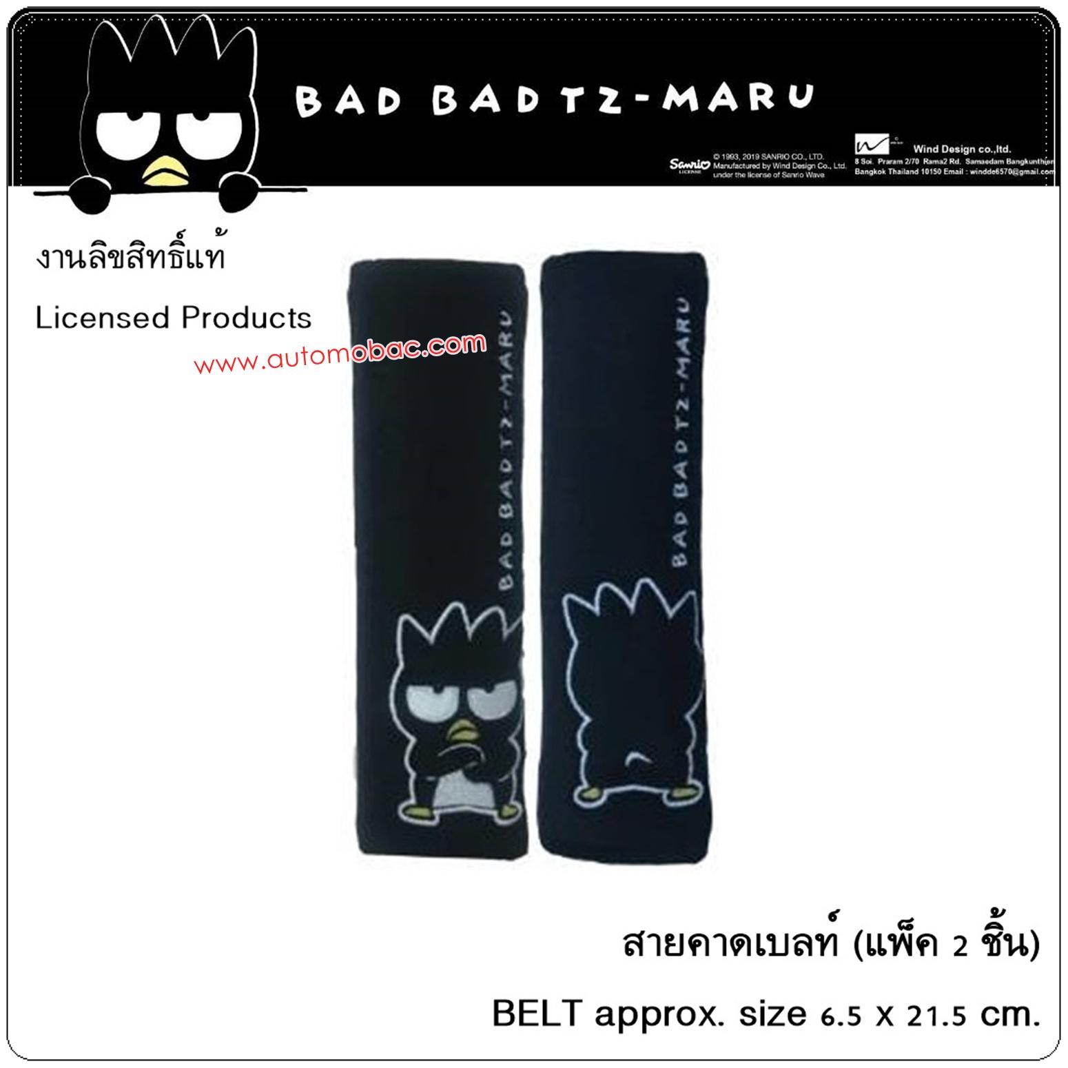 Bad Badtz-Maru BLACK แบดมารุ สีดำ นวมหุ้มเข็มขัดนิรภัย แพ็คคู่ BELT ลิขสิทธิ์แท้