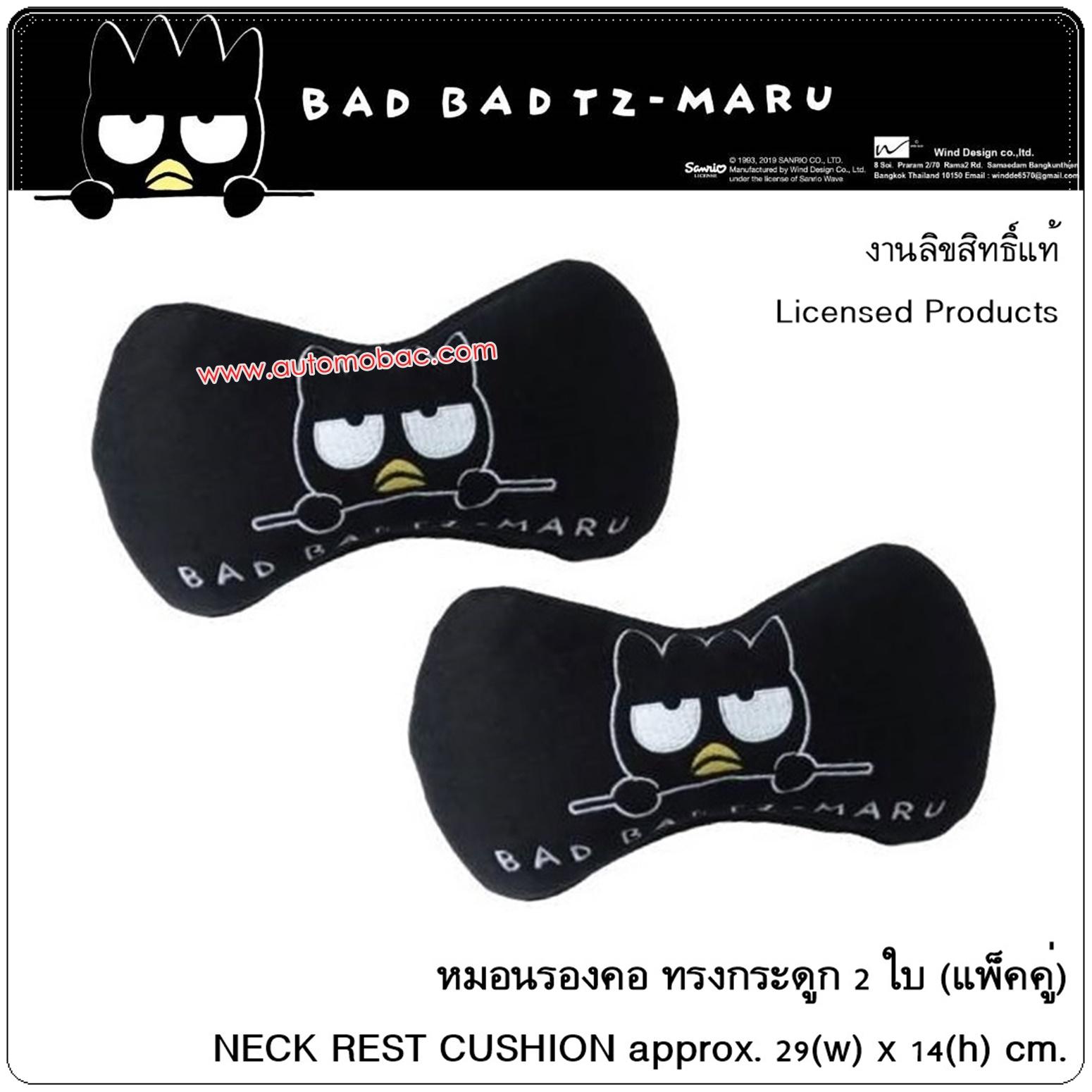 Bad Badtz-Maru BLACK แบดมารุ สีดำ หมอนรองคอ ทรงกระดูก 2 ชิ้น NECK CUSHION ลิขสิทธิ์แท้