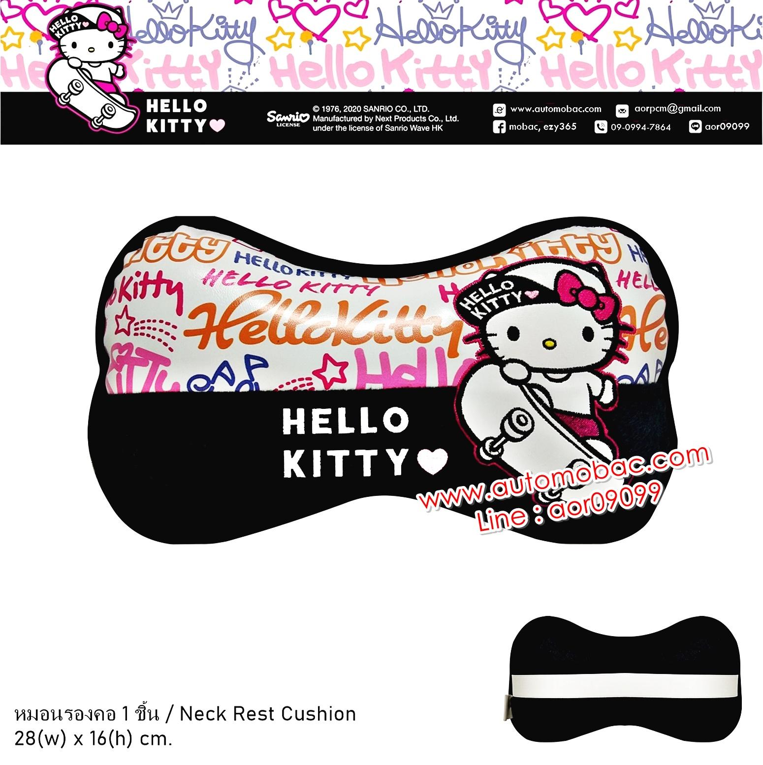 Kitty Street หมอนรองคอ ทรงกระดูก 1 ใบ งานผ้าผสมหนัง ขนาด 28 x16cm. สำหรับหนุนคอ ลดอาการปวดเมื่อย