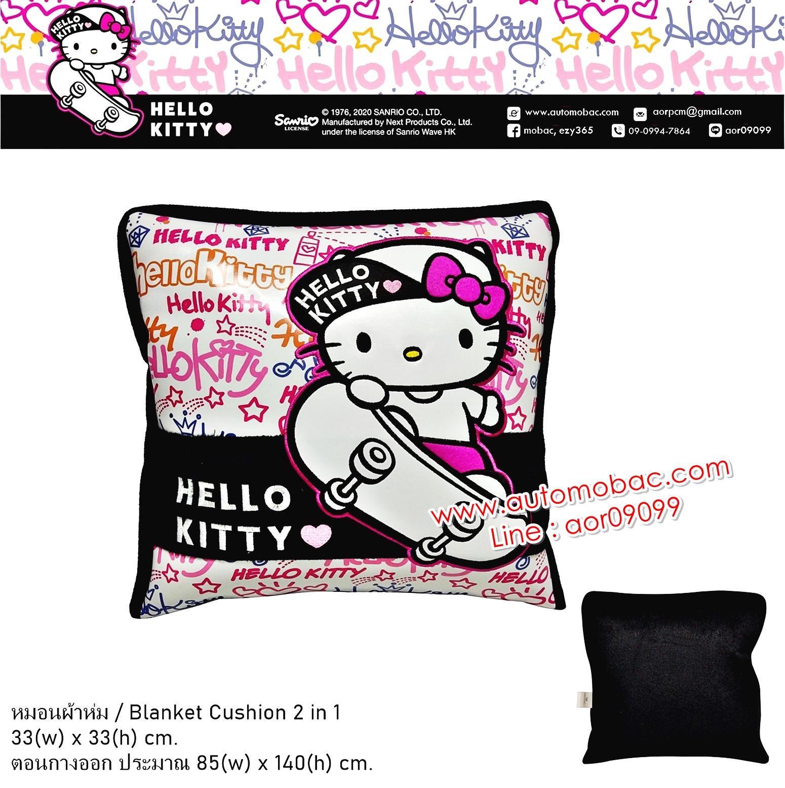 Kitty Street หมอนผ้าห่ม 2 in 1 Blanket Cushion งานผ้าผสมหนัง กางออกเป็นผ้าห่มได้ ใช้ได้ทั้งในบ้าน