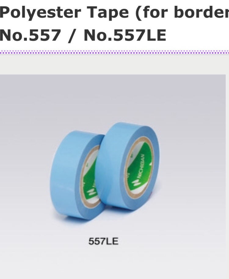 Polyester Tape (for bordering)