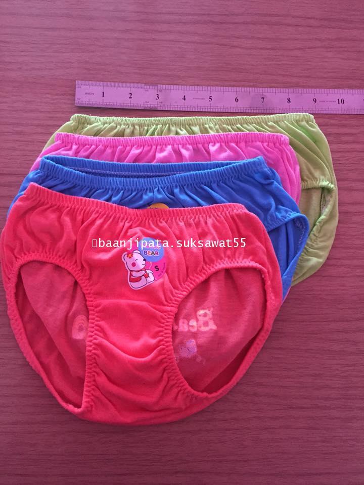 กางเกงในเด็กผู้หญิง เอวยืด เบอร์ M