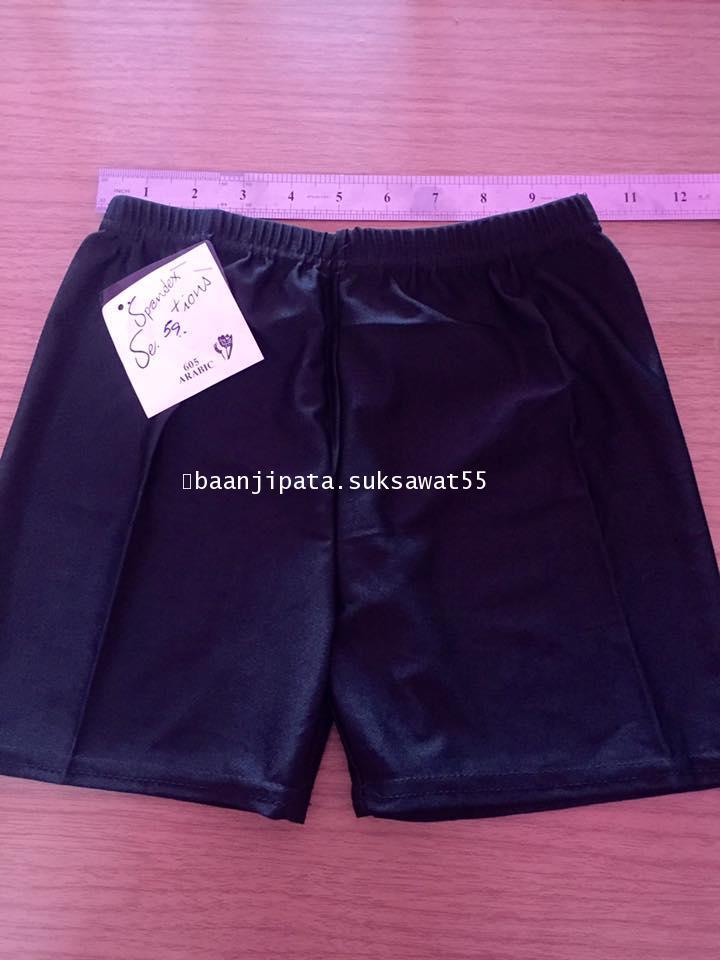 กางเกงซับในผู้ใหญ่ เบอร์ Freesize สีดำ
