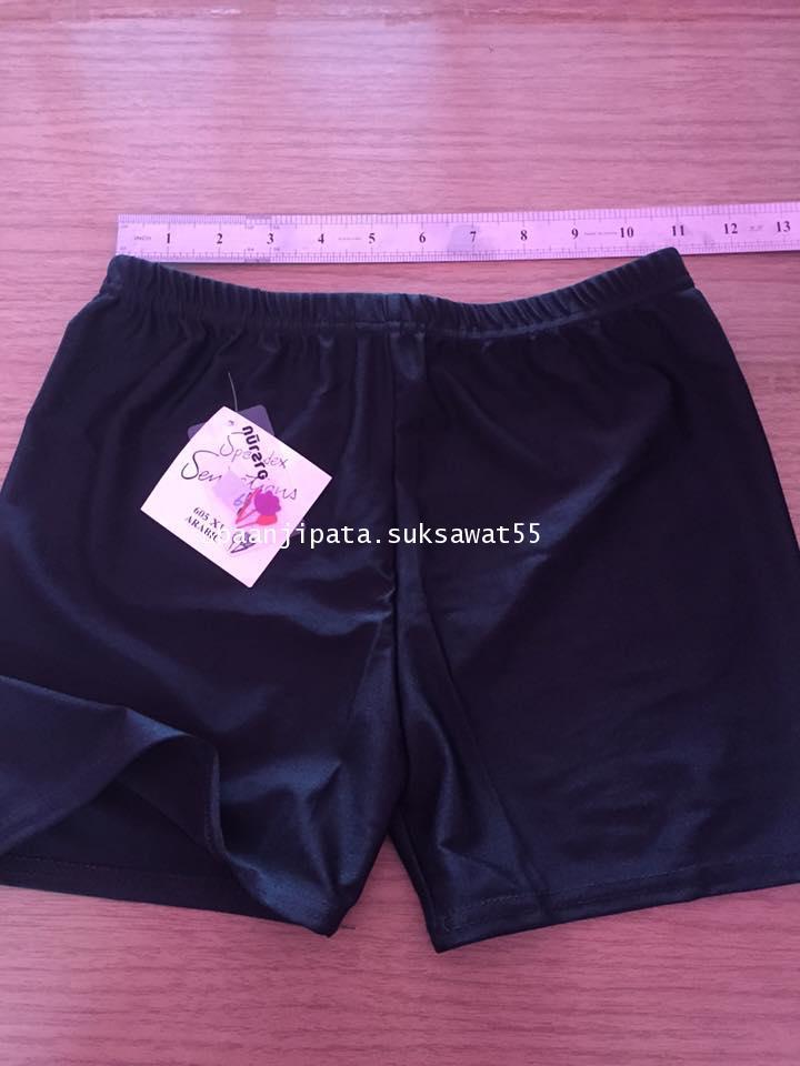 กางเกงซับในผู้ใหญ่เบอร์ XL