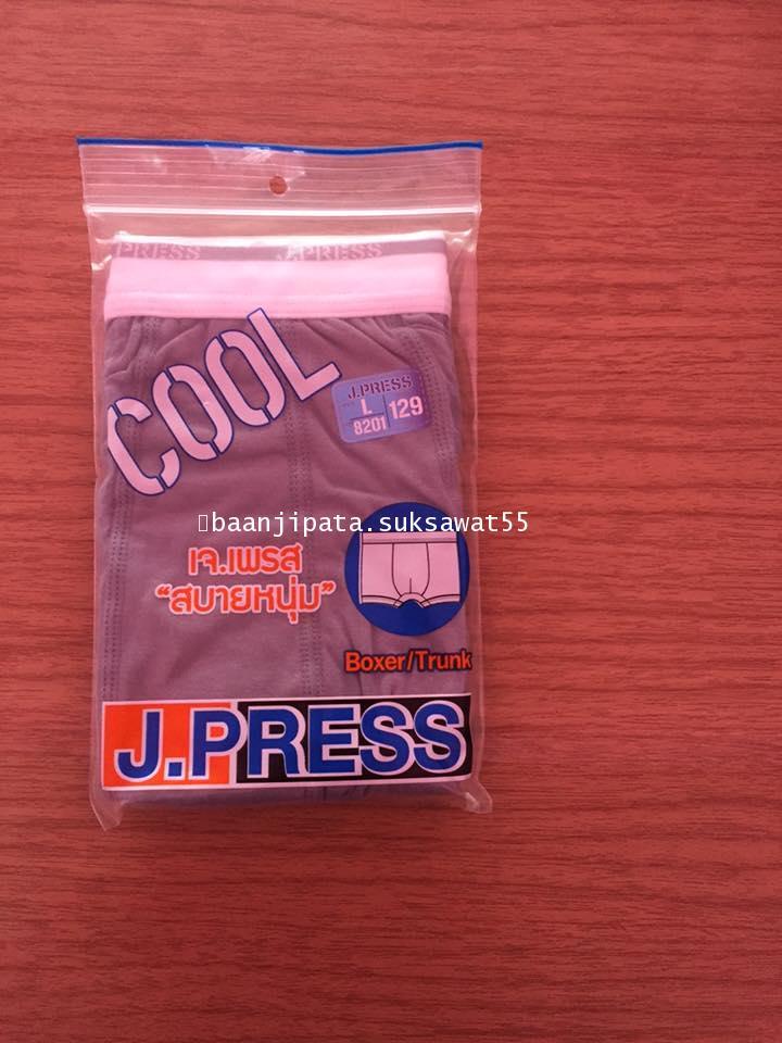 กางเกง Boxer ผู้ใหญ่ เบอร์ L ยี่ห้อ J-Press