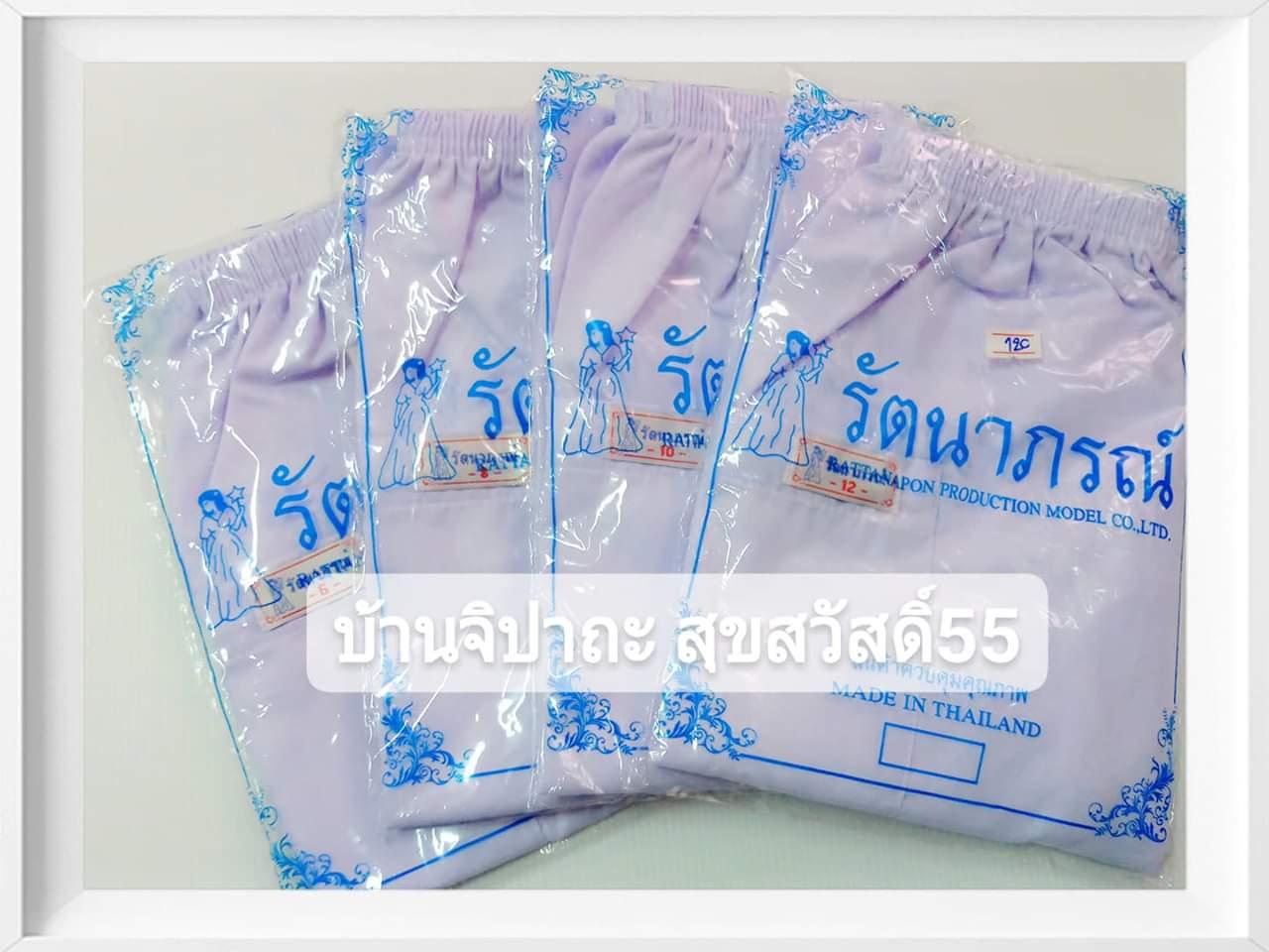 กางเกงเอวยางเด็ก สีขาว ผ้า TC เบอร์6