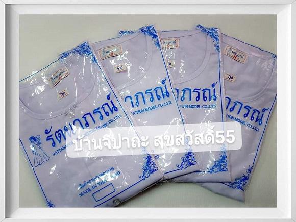 เสื้อกุยเฮงเด็ก สีขาว ผ้าTC แขนสั้น เบอร์12