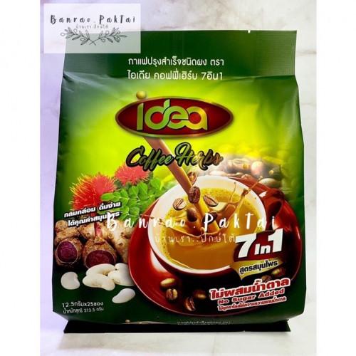 กาแฟสมุนไพร กาแฟสุขภาพ ไอเดีย (Idea) กาแฟปรุงสำเร็จชนิดผง 7in1 ไม่มีน้ำตาล 25ซอง