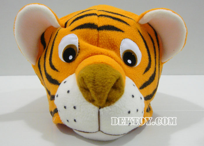 หมวกเด็กหน้าเสือ สีส้ม