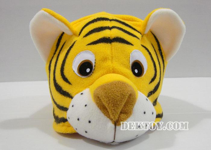 หมวกเด็กหน้าเสือ เหลือง