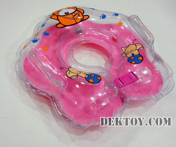 ห่วงคอว่ายน้ำสำหรับเด็ก สีชมพู