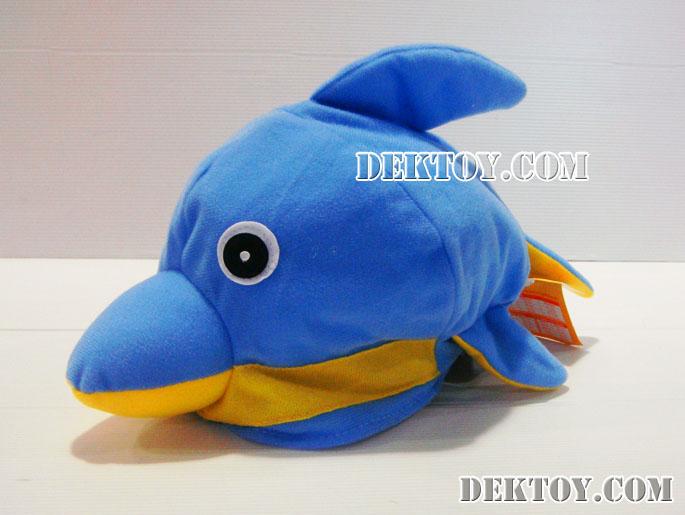 หมวกเด็กหน้าปลาโลมา สีฟ้า