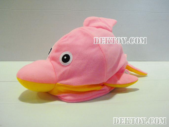 หมวกเด็กหน้าปลาโลมา สีชมพู