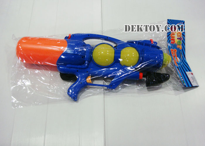 ปืนฉีดน้ำปั๊มลมใหญ่ 56 ซม. สีน้ำเงิน