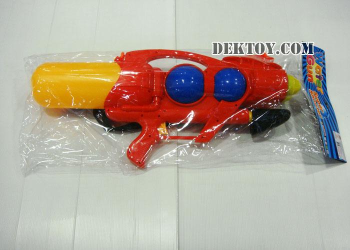ปืนฉีดน้ำปั๊มลมใหญ่ 56 ซม. สีแดง