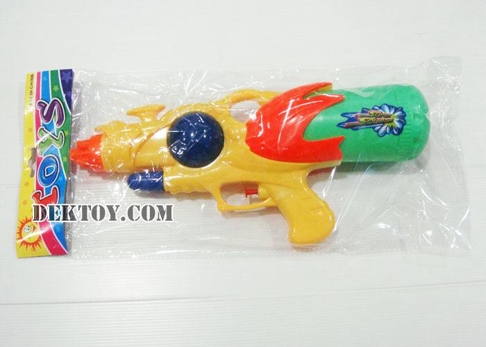 ปืนฉีดน้ำเล็ก 36 ซม. สีเหลือง