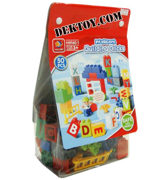 เลโก้จีน Bricks 50 ชิ้น HM160-1