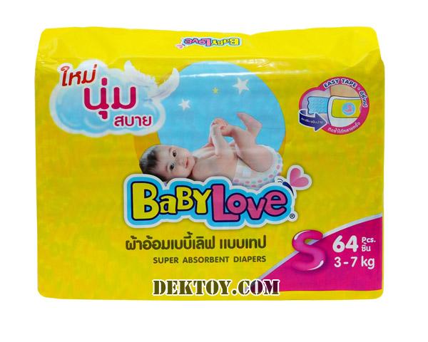 เบบี้เลิฟ เทปกาว-Babylove tape  ไซส์ S 64 ชิ้น