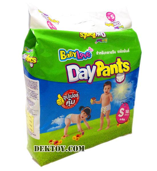 เบบี้เลิฟ เดย์แพ้นส์ ไซส์ S 58 ชิ้น BabyLove Day Pants