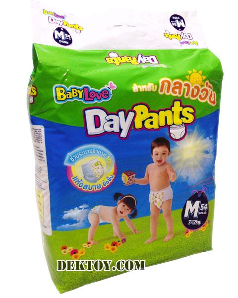 เบบี้เลิฟ เดย์แพ้นส์ ไซส์ M 54 ชิ้น BabyLove Day Pants