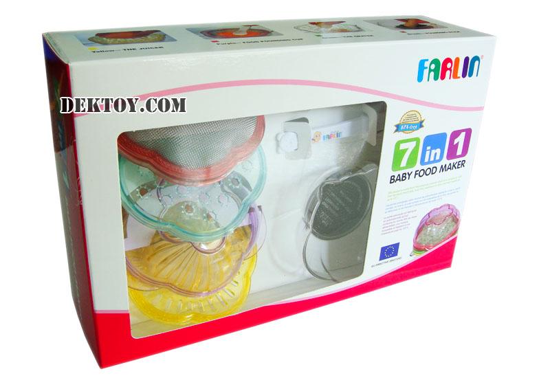 ชุดชามบดอาหารฟาร์ลิน 7 in 1 USE-245