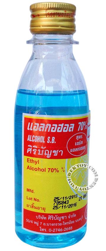 แอลกอฮอล 70 เปอร์เซ็น ขนาด 180 ซีซี