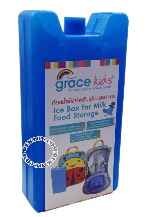 Grace kids เกรซคิดส์ ก้อนน้ำแข็งสำหรับแช่นมและอาหาร